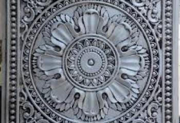 Gypsum Board Tile